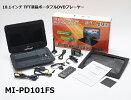 MI-PD101FS
