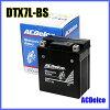 DTX7L-BSACDelco/エーシーデルコシールド型二輪用バッテリー【送料込】