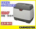 エンゲル冷蔵庫冷凍庫14LモデルDC12V車載用MD14F【送料込】