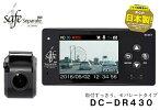 COMTECコムテックi-safe日本製GPS搭載ドライブレコーダーノイズ対策済駐車監視モード搭載DC-DR430