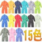カラフルな15色!オートバイ長袖つなぎ7500S〜3L【半額以下!50%OFF!!】【山田辰・ツナギ】