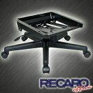 【送料無料!】レカロシートをオフィスや家で!レカロオフィス変換アダプターR02h-STDvx-PP