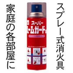 天ぷら鍋・ストーブ・くずかご・クッション・カーテンなどの初期消火に最適です。初期消火に!...