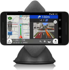 NAVITIME(ナビタイム)スマートフォンカーナビポータブルトラックカーナビ365日ライセンス【Android端末・iPhone/iPad・タブレット対応】最新地図VICS渋滞情報対応