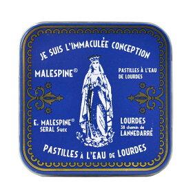 ルルドの泉聖水入りパスティーユ/ルルドの泉キャンディ缶入り100g
