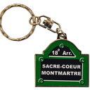 パリのお土産パリの通り看板キーホルダー(モンマルトル)【メール便、宅急便コンパクト、宅配便可】