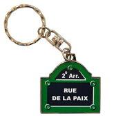 パリのお土産パリの通り看板キーホルダー(Rue de la Paix)【普通郵便、宅急便コンパクト、宅配便可】