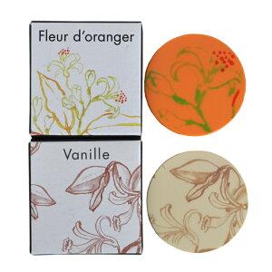 【パリ直輸入】パリのお土産老舗香水店 Fragonard フラゴナールの人気の練り香水オレンジの花/ヴァニラ3g【普通郵便送料、宅急便コンパクト、宅配便可】