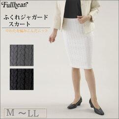 【FullHeart】裏起毛ハイテンションスリムパンツ