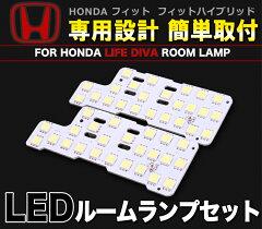 【期間限定!商品到着後レビューを書いてメール便送料無料 】最高級LED使用 明るさ調節可能 HO...