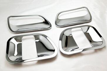 トヨタ ハイエース 200 系 クローム メッキ ドア ハンドル カバー 皿 ◆ 送料無料 ◆