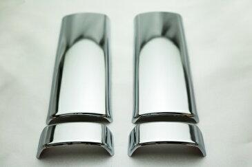 トヨタ ハイエース 200 系 クローム メッキ インナー ドア ハンドル カバー (スライドドア2枚分) ◆ 送料無料 ◆