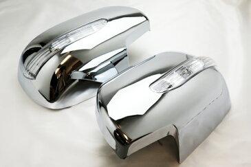 トヨタ ハイエース 200 系 LED クローム メッキ ドア ミラー カバー ◆ 送料無料 ◆