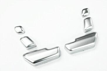メルセデスベンツ CLAクラス C117 クロームメッキ シートスライダー カバー スイッチ カバー ◆ 送料無料 ◆