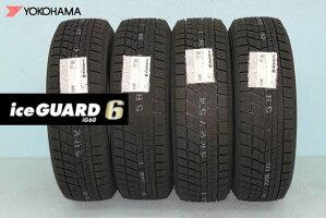 ヨコハマアイスガード6iG60スタッドレスタイヤ