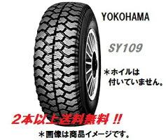 ☆ヨコハマSY109小型トラック用スタッドレスタイヤ6.50R158PR