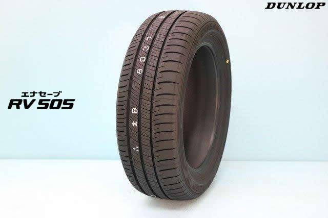 タイヤ, サマータイヤ  RV505 15565R13 73H