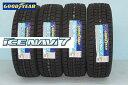☆ GOODYEAR ICE NAVI 7グッドイヤー アイスナビ 7 スタッドレスタイヤ 155/70R13 75Q 4本セット