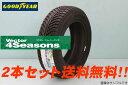 2本以上購入で送料無料!!GOOD YEAR Vector 4Seasons グッドイヤー ベクター フォーシーズンズ ...