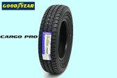 グッドイヤー カーゴプロ 195/80R15 107/105L LT 【数量限定 特価販売】made in JAPAN