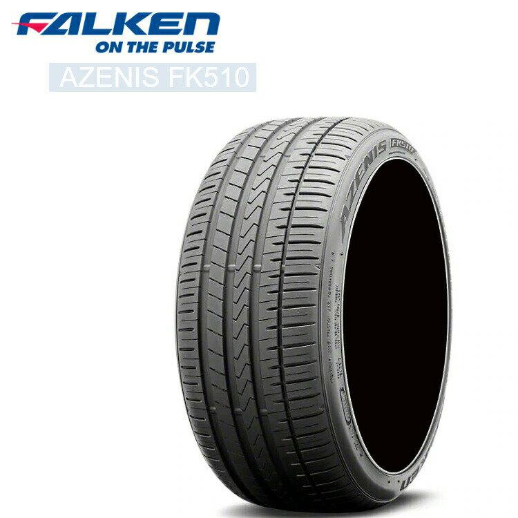 ファルケン アゼニス FK510 265/40ZR19 102Y XL 265/40-19 夏 サマータイヤ 1 本 FALKEN AZENIS FK510