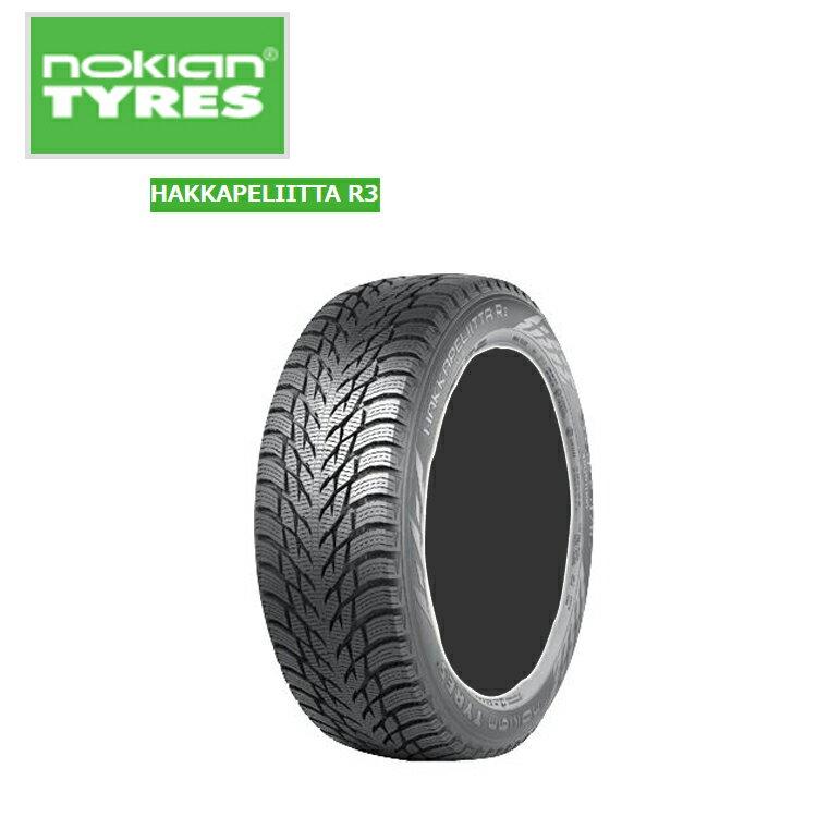 タイヤ・ホイール, スタッドレスタイヤ  R3 20555R17 95R XL 20555-17 2 Nokian Tyres HAKKAPELIITTA R3