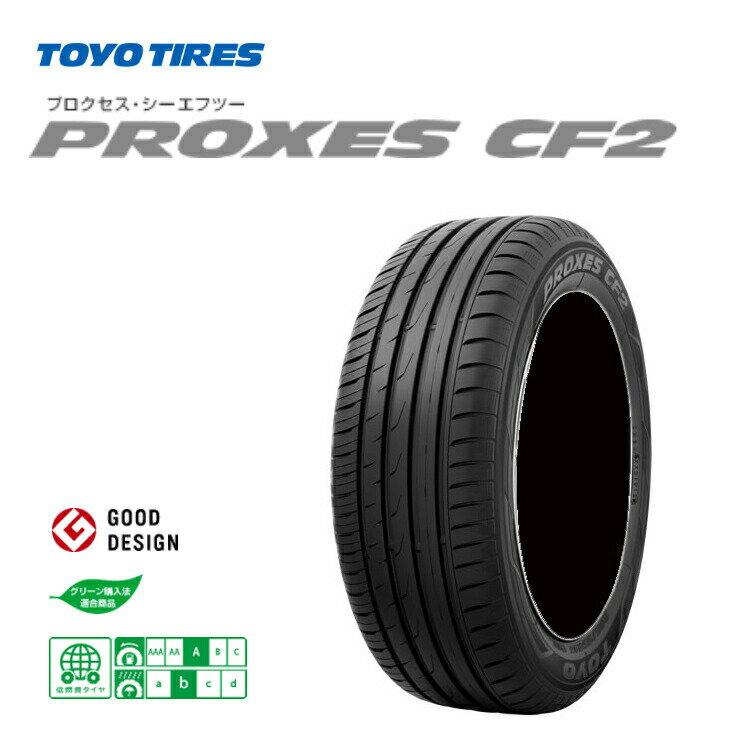 Pirelli SottoZero Radial Tire 275//45R22 112V