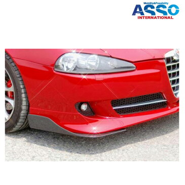 [メーカー取り寄せ]ASSO(アッソ・インターナショナル) カーボンアンダースイープ 品番:GT