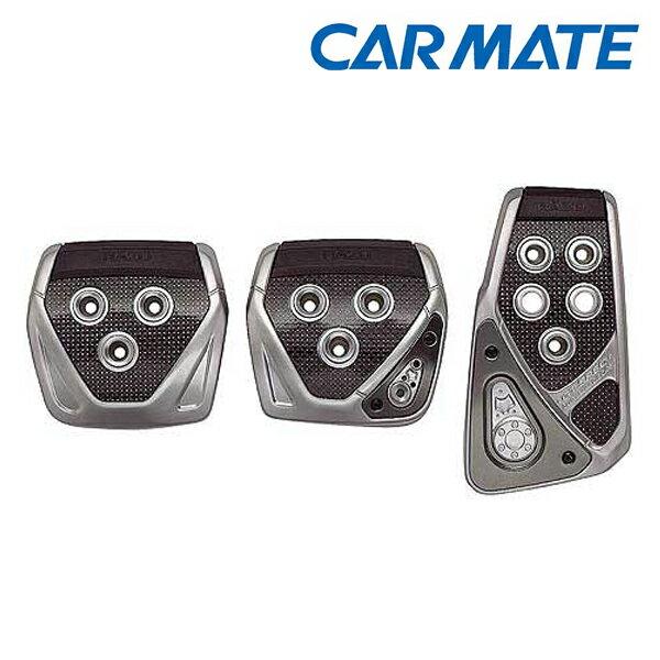 CAR MATE(カーメイト)RAZO GT SPEC PEDAL SET MT-S 品番:RP104
