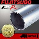 [送料無料][メーカー取り寄せ] FUJITSUBO(フジツボ)Leg...