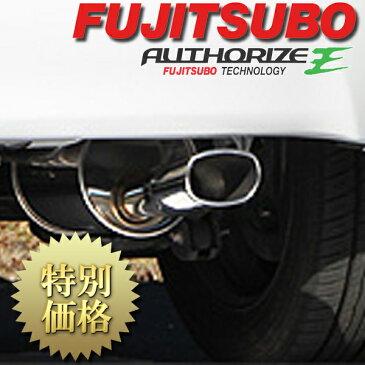 [メーカー取り寄せ] FUJITSUBO(フジツボ)AUTHORIZE E / オーソライズ E 品番:450-21063