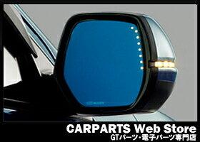 [送料無料][在庫有り]MUGEN (無限) Hydrophilic LED Mirror ハイドロリックLEDミラー 品番:76200-XMR-K1S0