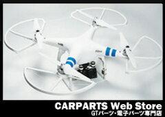 プロ並みの空撮を誰でも可能にする 安心の「プロペラガード」のセット[送料無料][メーカー取り...