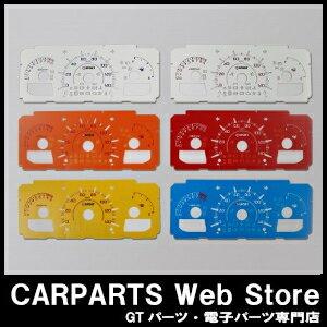 [メーカー取り寄せ]D-SPORT(ディースポーツ) コペン用メーターパネル CVT車用品番:83801-E241-**