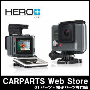 [送料無料][在庫有り][即納]GoPro(ゴープロ)ウェアラブルカメラ HERO+LCD ヒーロープラスLCD ハウ...
