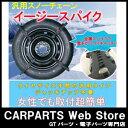[在庫有り]ラスター GETPRO イージーカースパイク 簡易タイヤチェーン 軽自動車から大型車まで対応 品番:E-SPIKE-BLA