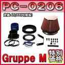 [メーカー取り寄せ]Gruppe M(グループM)POWER CLEANER / パ...