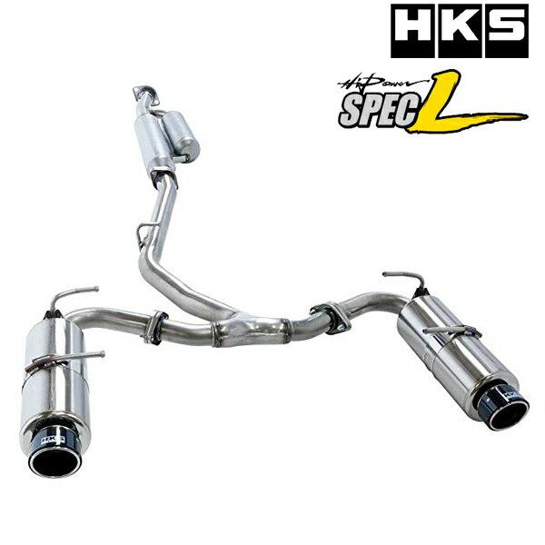 排気系パーツ, マフラー HKSHi Power SPEC L L : 31019-AH005