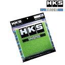 [メーカー取り寄せ]HKS(エッチ・ケー・エス)SUPER HYBRID A...