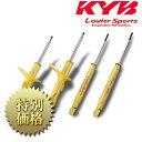 [メーカー取り寄せ]KYB(カヤバ)Lowfer Sports 1本品番: WSF1100X