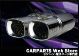 送料無料 GANADOR(ガナドール)マフラー 4WD Vertex 【FJクルーザー用】左右4本出し (スクエアテール)品番:GDE-143 在庫状況【メーカー取り寄せ】