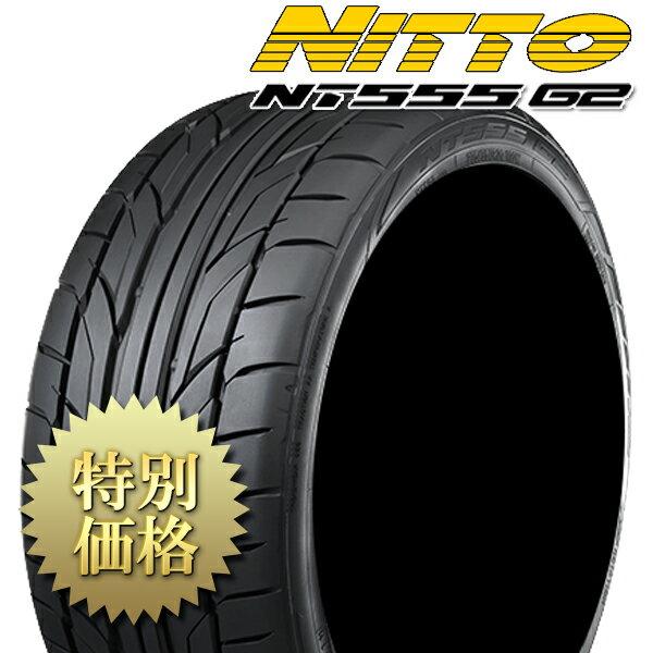 [メーカー取り寄せ]NITTO (ニットー)NT555 G2 サイズ: 295/35R21
