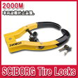 [在庫有り]KIRAMEK(キラメック)SCIBORG Tire Locks / サイボーグ タイヤロック 品番:2000M