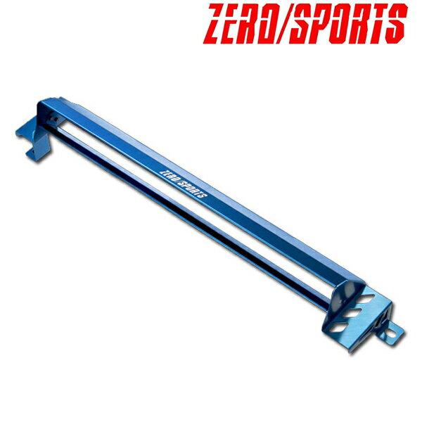 [メーカー取り寄せ]ZERO SPORTS(ゼロ スポーツ)クールアクションII ブルーアルマイト 品番:0306041