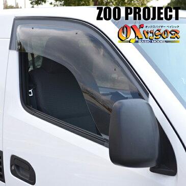 [メーカー取り寄せ]ZOO PROJECT(ズープロジェクト)OXバイザー BASIC MODEL 品番:OXR-218