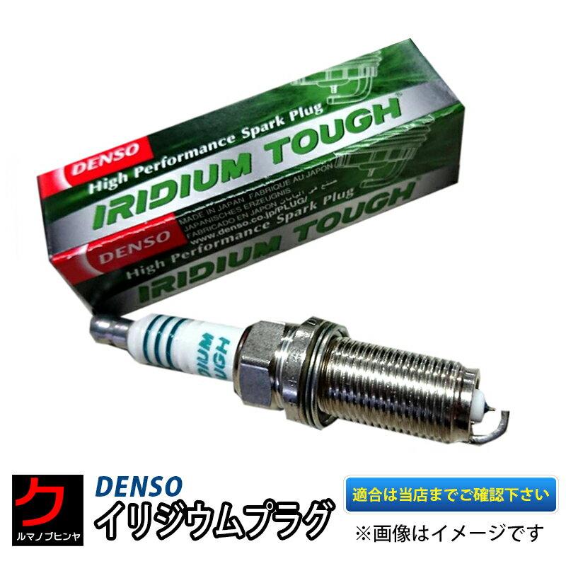 イリジウムスパークプラグタフ アルファード ATH20W DENSO VK20 イリジウムタフ V91105604