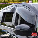 トヨタ RCH41/RCH47/KCH40/KCH46 レジアス/ツーリングハイエ...