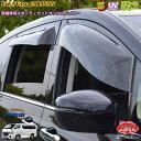 日産E26 NV350キャラバン フロントのみ OXバイザー オックス...