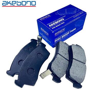 AKEBONO 曙ブレーキ工業 トヨタ カルディナ ZZT241W 14.09〜19.06用 フロント ディスクパッド AN-603K