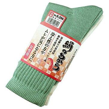 おたふく手袋 ソックス 絹のちから 婦人先丸 アソート 3足組 S-2964970687408153 skc-092194